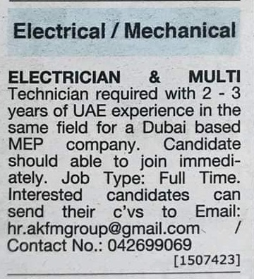 Electrical / Mechanical Technician Required - Jobs
