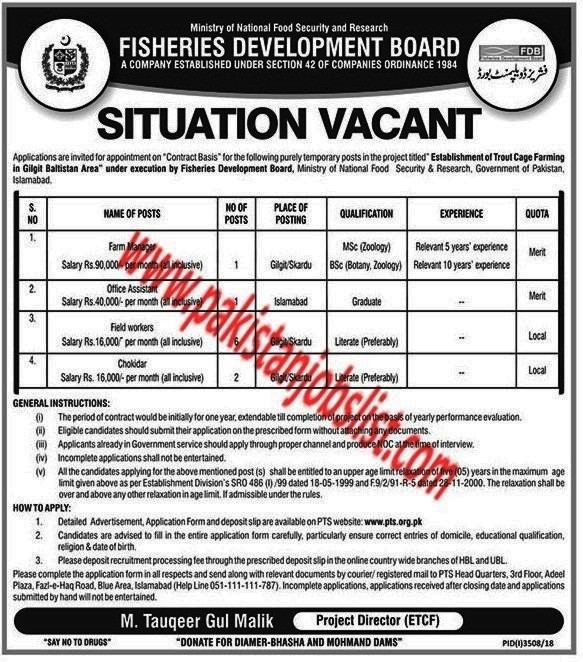 Jobs Opportunity in Ministry of National Food Security and Research