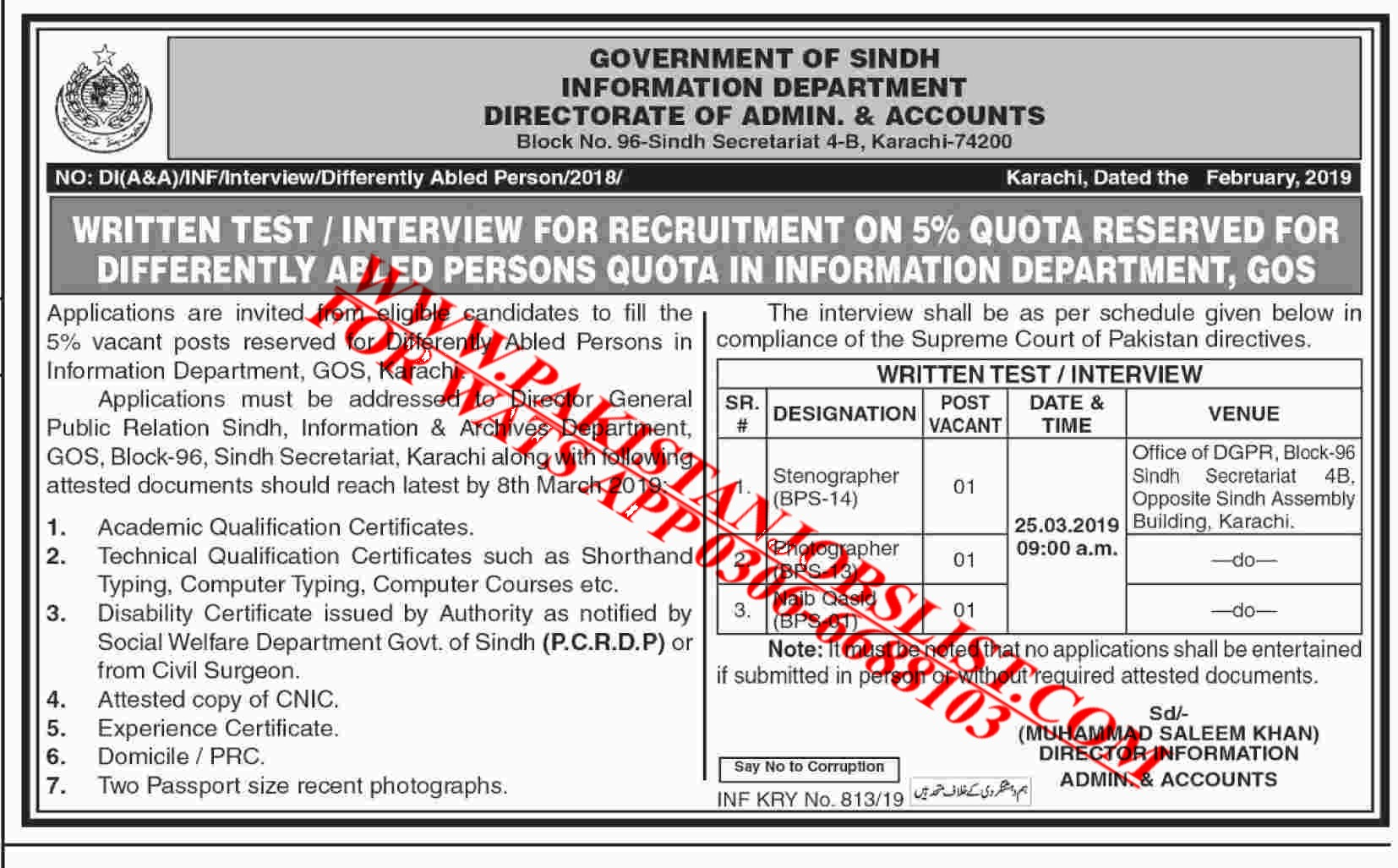 GOVERNMENT OF SINDH INFORMATION DEPARTMENT JOBS OPPORTUNITY ON