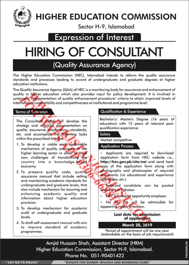 Higher Education Commission Expression Of Interest Hiring Of
