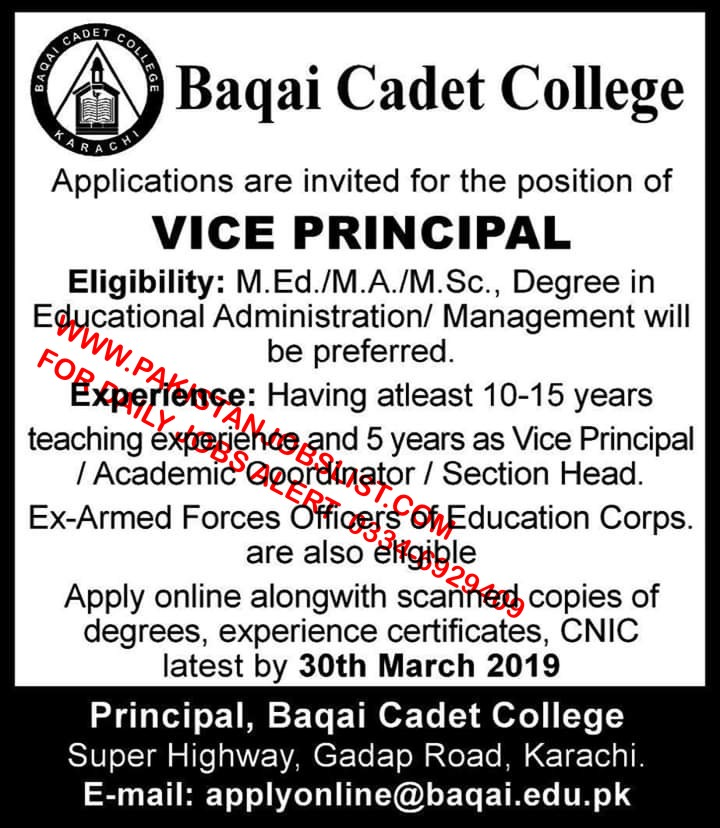 Baqai Cadet College Jobs Opportunity (VICE PRINCIPAL) - Jobs