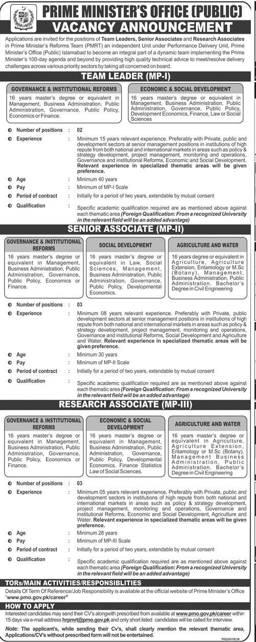 PRIME MINISTER'S OFFICE (PUBLIC) VACANCY ANNOUNCEMENT (Team