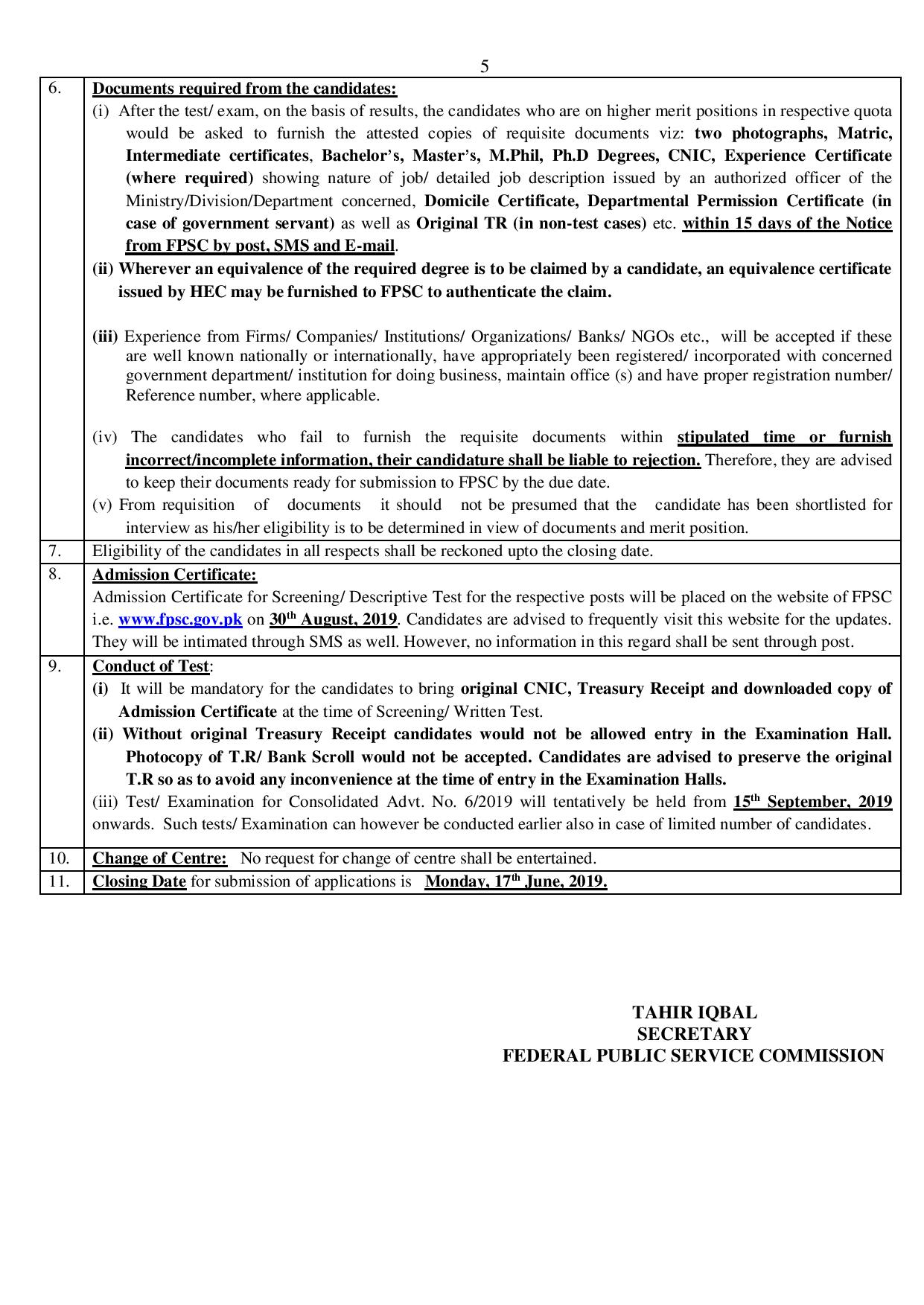 Federal Public Service Commission Jobs Opportunity