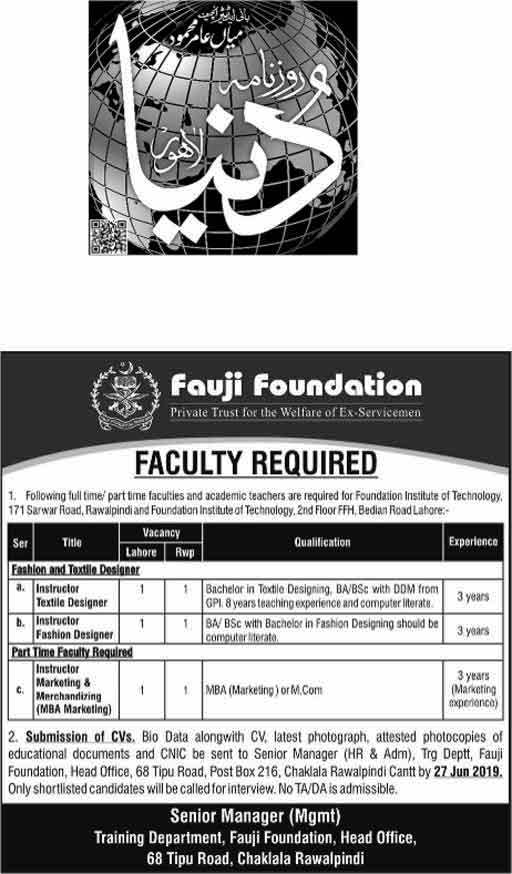 Fauji Foundation Faculty Required For Textile Fashion Designing And Management Sciences Jobs