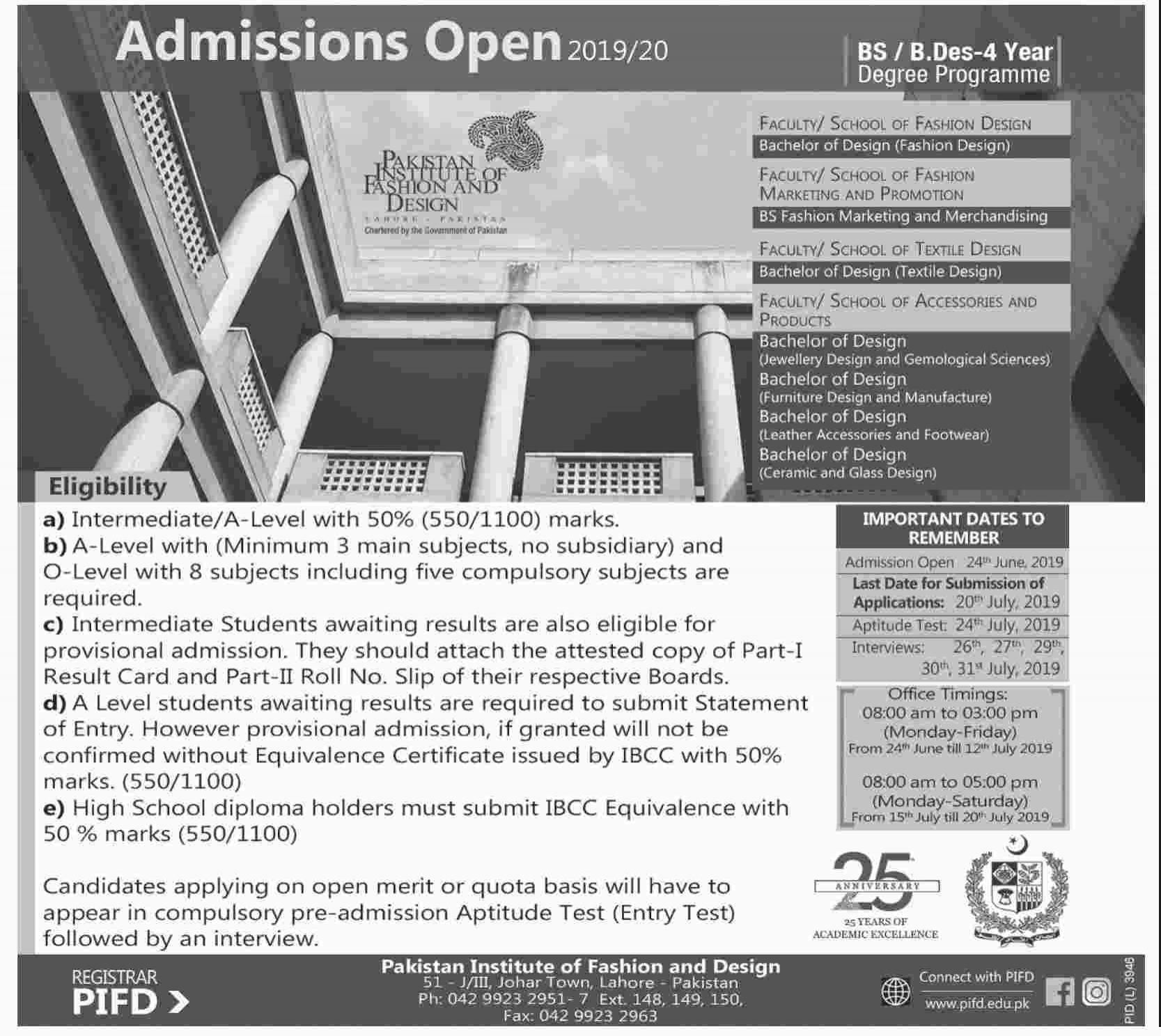 Pakistan Institute Of Fashion And Design Admissions Open 2019 20 Jobs