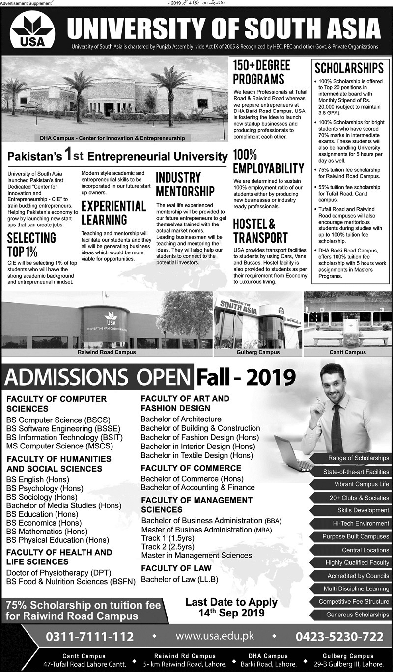 University Of South Asia Admission Notice Jobs